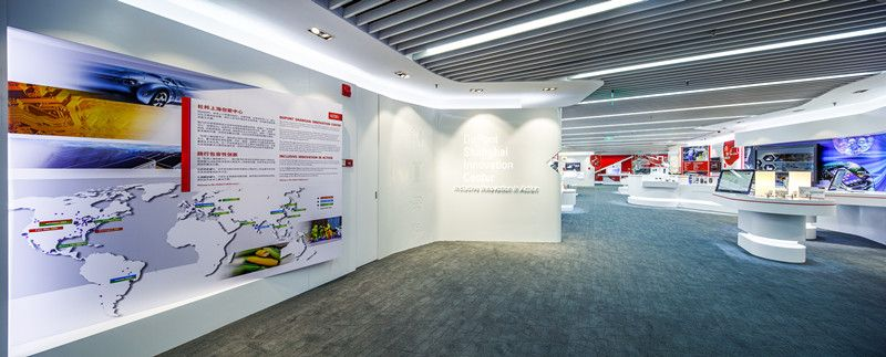 DuPont Shanghai Innovation Center_lowres