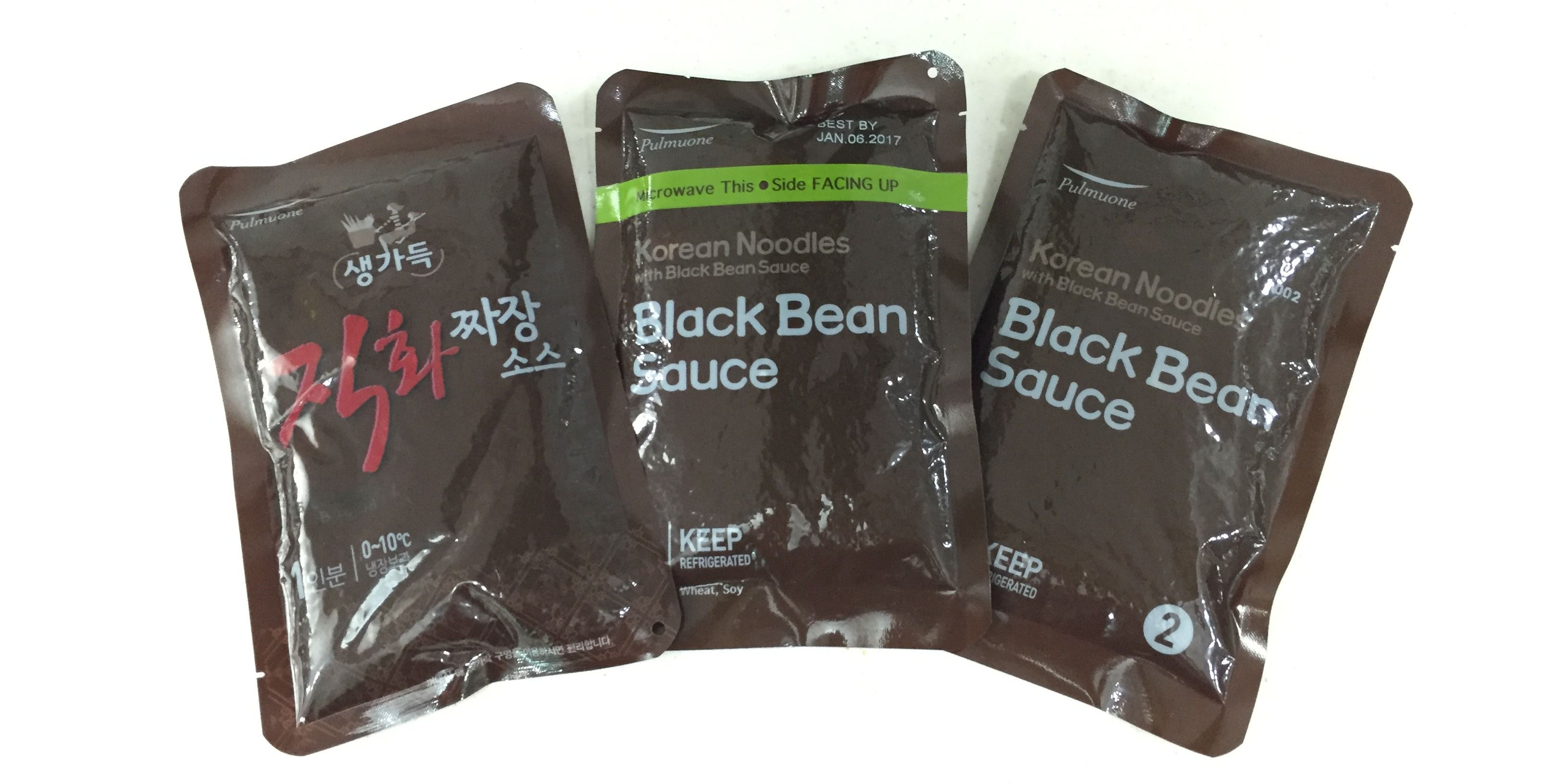 Water-Based Retortable Sauce Pack  - 2016 Gold Award - DuPont Awards for Packaging Innovation