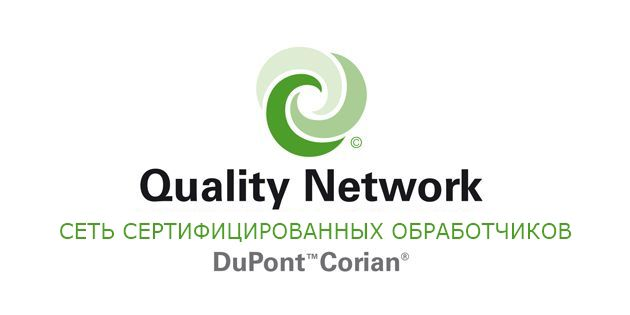 Corian® Quality Network
