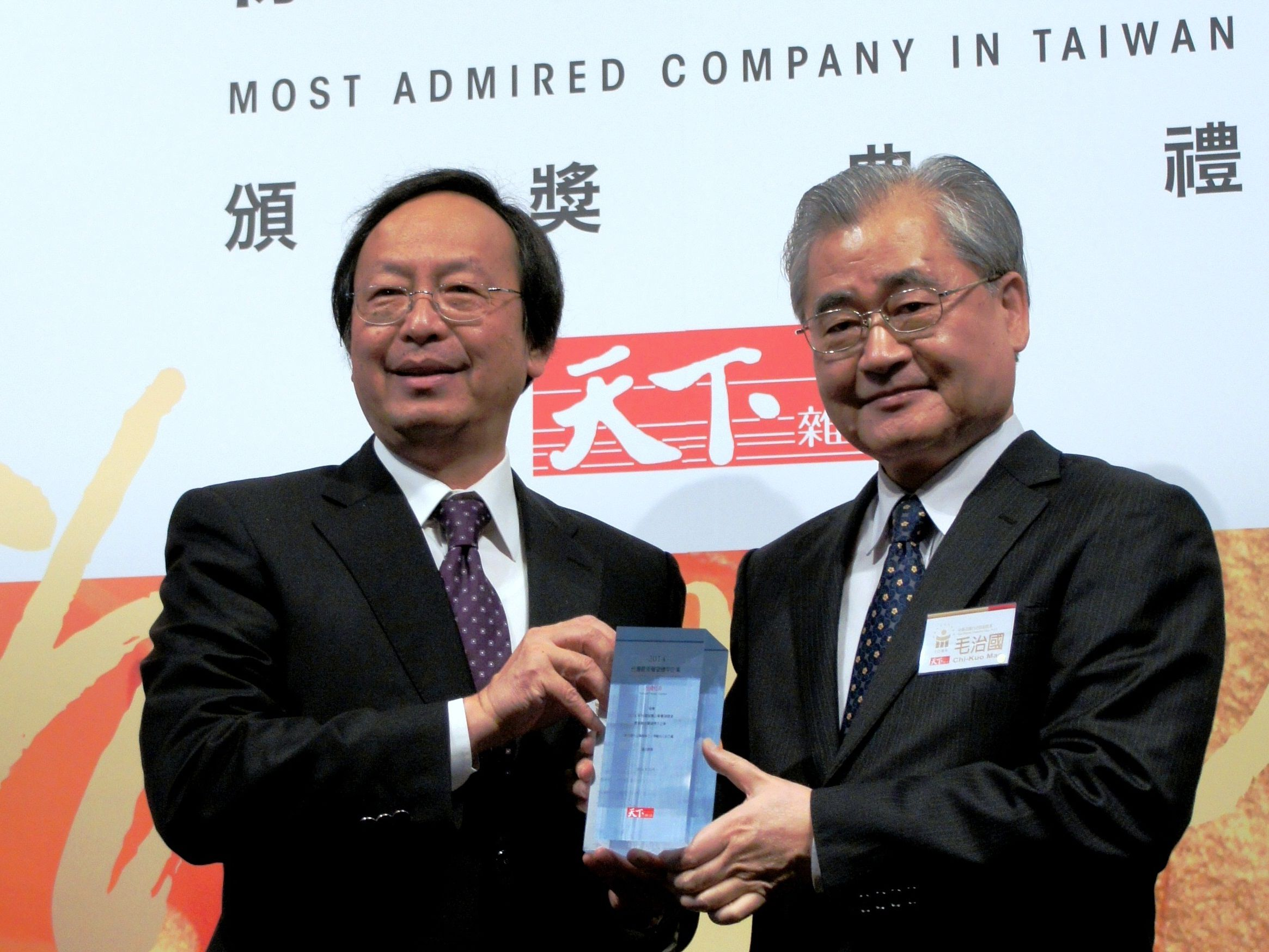 TW_Steve_Awarded_by_Mao_Chi_Kuo