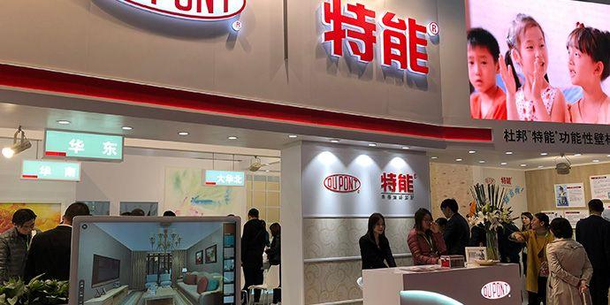 亚洲城™ 特能® 亮相北京国际家居软装展,功能性壁材带来全新空间升级体验