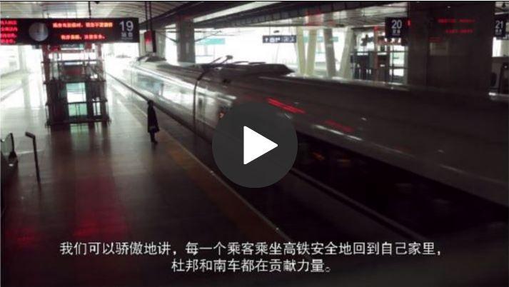 杜邦防護科技助力中國城市化進程中的人員和環境安全