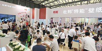 特能® 在2016第二十二届(上海)国际墙纸布艺地毯家居软装展上等着您!