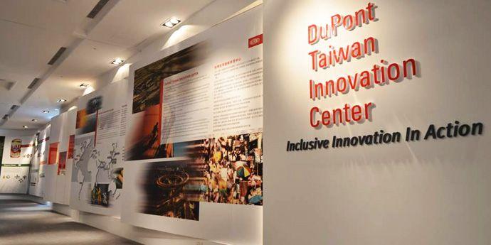 DuPont Taiwan Innovation Center | DuPont USA