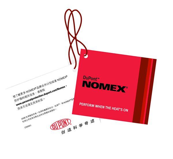 Nomex® 诺迈克斯® 中国吊牌计划