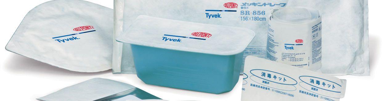 Medical Device Packaging | DuPont™ Tyvek® 1073B | DuPont USA